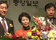 '청백봉사상' 대상에 광주 우산동 주민센터 이혜숙 계장