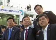 불법 어선 퇴치·사격 체험…배에서 열린 이색 국감