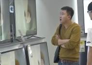 고가 vs 저가 'LCD 전쟁'…한국-중국 업계 경쟁 치열