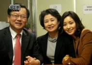 '서인국 호감' 윤세인, 알고보니 김부겸 전 국회의원 딸