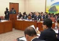 """청와대 '동양사태 회의' 공방…야당 """"피해 눈 감아"""" 맹공격"""