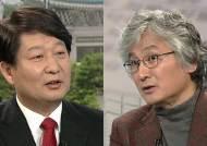 """[집중 인터뷰] 권영진 """"수사는 특검으로, 정치는 민생으로"""""""