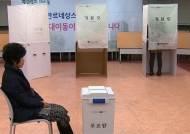'포항 남·울릉' 이 시각 투표 현장…유권자 속속 도착