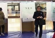 포항 남구·울릉군 투표 순조…4월보다 투표율 다소 저조