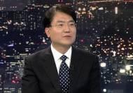 """""""5·18 북한 개입설 무죄 판결로 5·18 역사적 가치 훼손"""""""