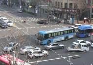 서울경찰청, 내달부터 교차로 '꼬리물기' 집중 단속