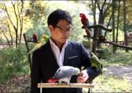 공무원이 된 클럽 매니어, 취임 6개월 안영노 서울대공원장