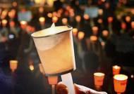 """법원 """"촛불시위로 경찰 피해, 시민단체 배상 책임 없어"""""""