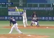 채태인·박한이 홈런 합작…'KS' 운명은 7차전에서 갈린다