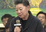 """이혜경 동양그룹 부회장 """"피해자께 죄송""""…비자금은 부인"""