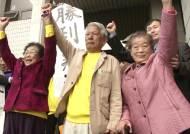 """근로정신대 할머니, 68년 만의 승소 """"위안부로 오해받고…"""""""