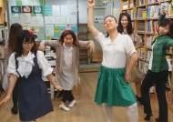 [생활이 문화다] ③ 문화사랑방, 도서관