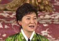 박 대통령의 정상회담 언급, 남북관계 변화 시도?