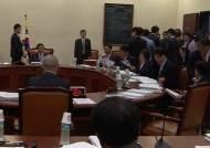 국정원, '조직적 개입'은 부인…대공수사권 유지 내비쳐