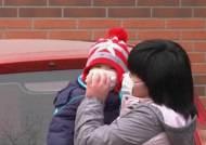 스모그 위험성 확인?…중국서 8살 어린이 폐암 판정