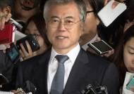 문재인 검찰 출석…기록관에 '대화록 누락' 여부 쟁점