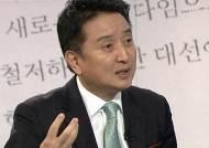 """[집중인터뷰] 김영환 """"문재인 공격? 책 내용 5%도 안 된다"""""""