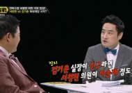 """[썰전] 강용석 """"서청원 의원 입지, '꽃할배' 이순재급"""""""