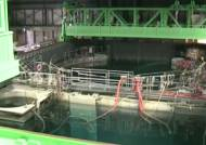 핵연료 반출 앞두고 일본 '긴장'…공개된 저장수조 보니