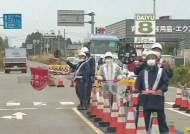 """일본, 간토지역 규모 5 지진…""""후쿠시마 원전 이상 무"""""""