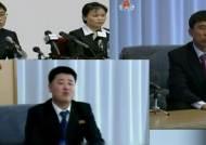 """[탐사+] """"남조선은 빛 좋은 개살구"""" 늘어난 재입북…왜?"""
