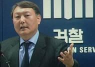 검찰, 윤석열 감찰조사 결과 11일 발표…논란 여전