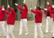 중국의 아침 여는 '광장춤'…소음에 따른 갈등 증가