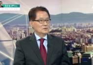 """박지원 """"윤석열 '편파징계'…대한민국 정의 무너져"""""""