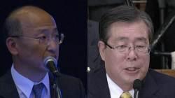 복지부장관 인사청문회…기초-국민연금 연계안 쟁점