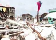 필리핀에 500만 달러 긴급지원…한인 10명 연락두절
