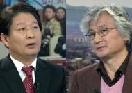 """[집중인터뷰] 권영진 """"지방선거 야권연대, 실체 드러나"""