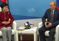 푸틴 대통령 방한…오후 정상회담 뒤 공동성명 발표