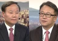 """""""선진화법, 국회를 미궁으로 만들어"""" vs """"입법능력 의심"""""""