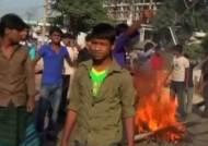 """""""임금 올려라"""" 방글라데시 의류 노동자 대규모 시위"""