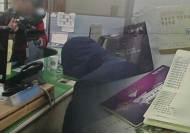 고교생 3명 낀 40억 원대 전화 금융사기 조직 검거