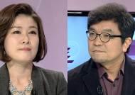돌아온 '11월 괴담'…정치 이슈엔 꼭 연예계 스캔들이?