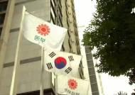 동부그룹, '재무 구조 개선' 3조 원 규모 자구계획 발표