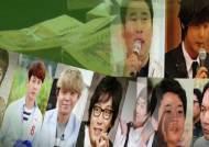 [긴급출동] 유흥업소·중국 조폭…연예인 도박의 실체