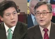 """[이슈&현장] 김진 """"야당은 왜 대통령 정치 개입 주문하나"""""""