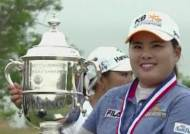 "LPGA 올해의 선수 박인비 ""멕시코에서 확정지어 기뻐"""