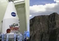 '지구와 비슷했는데' 40억년 전 화성 비밀 '메이븐'이 푼다