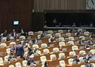 대정부질문 '강기정 충돌'로 파행…'살얼음판' 정국