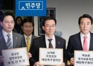 """해임안 압박에도 """"특검 수용 불가""""…여야 정면 충돌"""