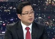 """반발하는 재계…""""제조원가에서 전기료 비중 커 부담"""""""