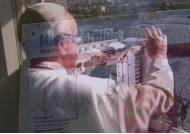 약장사 된 프란치스코 교황?…유머 넘치는 모습 화제