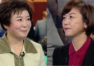 """[이슈&현장] 정미경 """"대선 특검, 위헌도 시효만료도 아니다"""""""