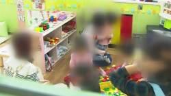 어린이집 원장, '유령 원생' 만들어 국가보조금 꿀꺽