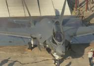 차기 전투기 F-35A 유력…비싼 기체가격 여전히 논란