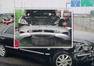 사고 건수로 자동차 보험료 인상…2015년부터 도입