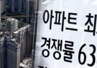 기존 주택 거래는 '잠잠'…분양 아파트 시장은 '훨훨'